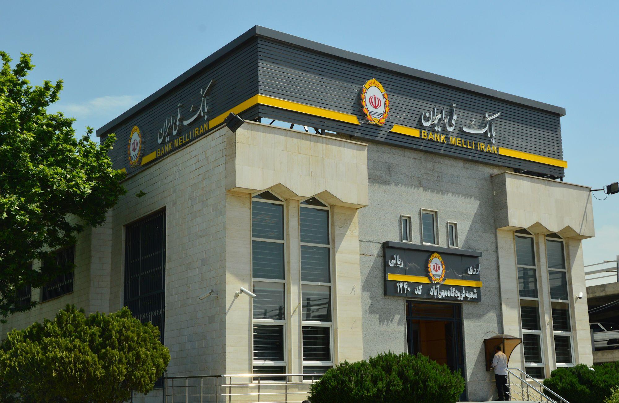 فرم رهنی بانک ملی 4000