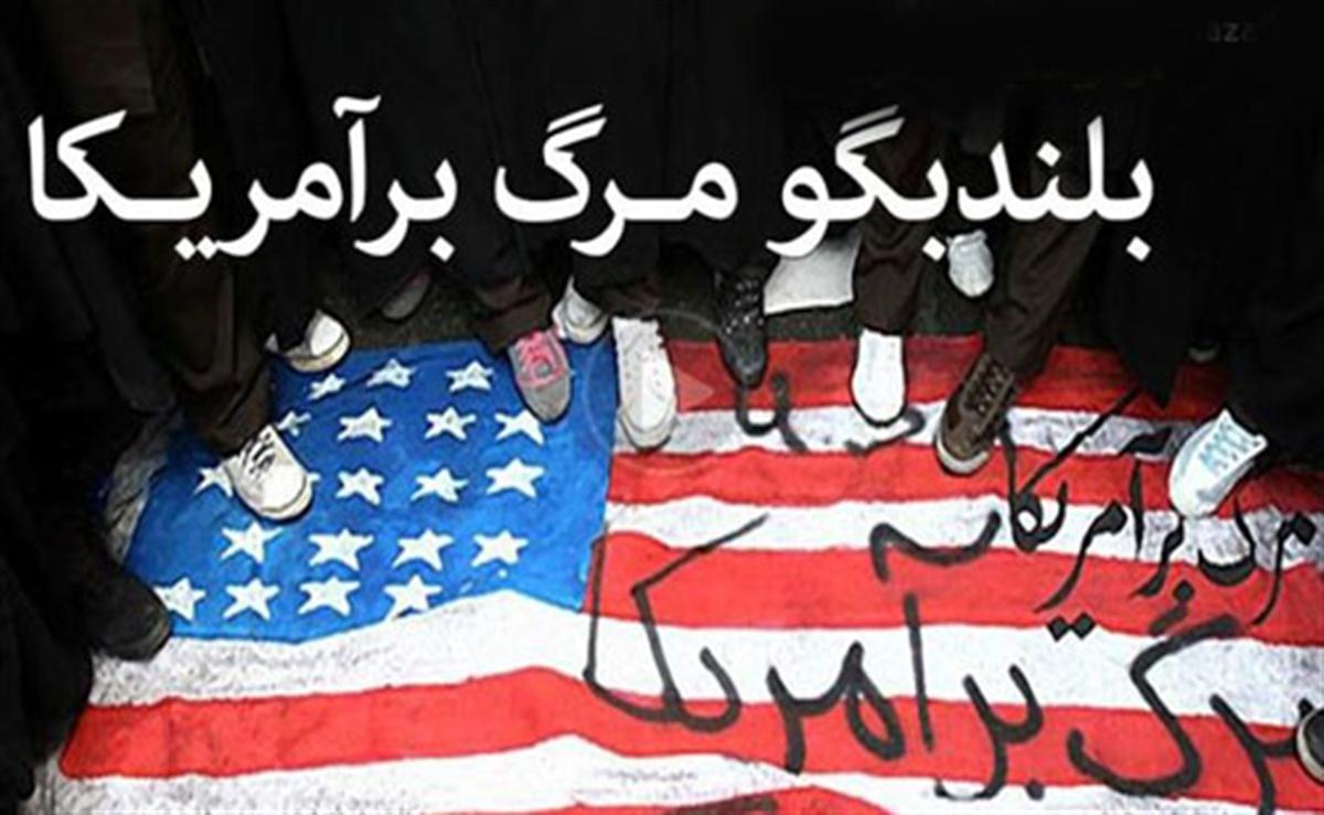 خشم آمریکا و رسانههای دولتی ضدانقلاب از انتصاب رئیسی